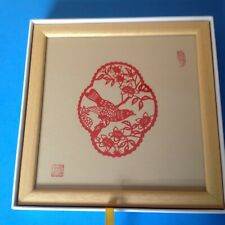 THE ART OF CHINESE PAPER CUTTING FOLK ART BIRD AND FLOWERS