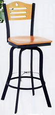 Admiral Swivel Metal & Wood Bar Stool