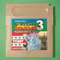 America Oudan Ultra-Quiz Part 3 (Nintendo Game Boy GB, 1993) Japan Import