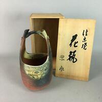 Japanese Ceramic Flower Vase  Kabin Shigaraki Vtg Boxed Pottery Ikebana PX395