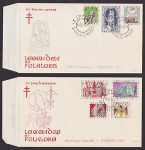 Belgium 1957 Stamps set FOLKLORE Cob# 1039/45 used on First Day Covers.....X1838