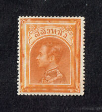 Thailand stamp. 1883 issue , great colour ,  thin on back