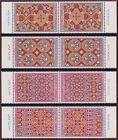 1968 MAROC N°561A/564A** Paires Tête-Bêche, Ceintures Fès, 1968 MOROCCO Set MNH