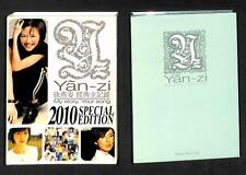 Singapore Stefanie Sun Yan Zi Yanzi Hong Kong 2010 Bonus CD + 2x CD FCB1167