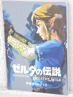 LEGEND OF ZELDA Breath of the Wild Bouken Guide Art Fan Book Nintendo Switch Ltd