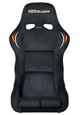 MUGEN Full bucket seat MS-R set Passenger For CIVIC TYPE R FK2 81500-XMEB-K1S0-P
