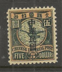 Sc. 160 Mint no Gum  Reproduction