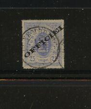Luxembourg   O7  used  official  stamp  catalog $1,400  APS cert       MS1231