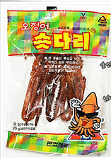 8 Pcs Roasted Dried Squid Cuttlefish Korean Chewing Snack Appetizer Munchie Beer