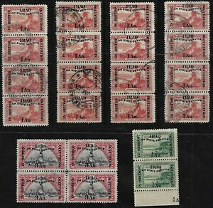 IRAQ 1920 OFFICIALS UNWKD WITH BASRAH CANCELS PLUS 1/2 ANNA PAIR MINT NEVER HING