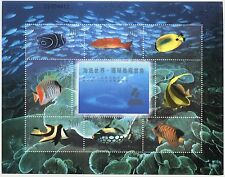 China PRC SC# 2931 PEOPLE'S REPUBLIC OF CHINA Tropical Fish Coral Reef MINT NH