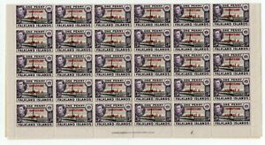 SOUTH SHETLANDS KGVI 1d *** WHOLE SHEET of 60 STAMPS ***