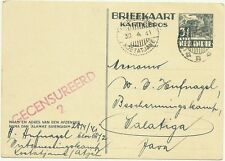 1941 Netherlands Indies Internment Camp to Camp Postcard Cover German Prisoner 2