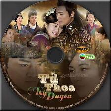 Tu Thoa Ky Duyen  -  Phim Trung Quoc