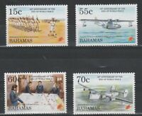 BAHAMAS 8 MAY 1995 ANN OF THE END OF THE WAR COMMEMORATIVE SET OF ALL 4 MNH