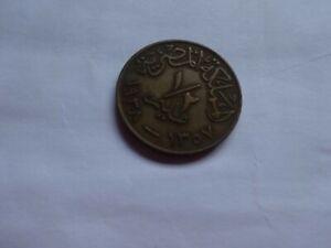 Vintage Egyptian coin 1938