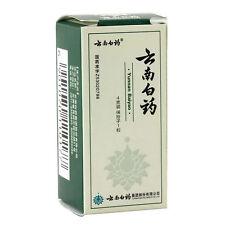 4 x 4g Bottles Yunnan Baiyao Powder  First aid Stop Bleeding/Bruise云南白药粉剂