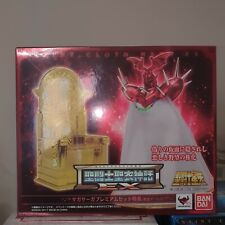 saga trono set ex myth cloth saint seiya bandai saga set NUOVO arles throne