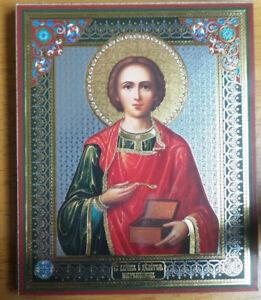 HEALER OF ALL ILLS  Icon 11 X 13 CM CHRISTIAN ORTHODOX  prayer church apothocary