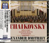 ALEXANDER DMITRIEV -TCHAIKOVSKY: SWAN LAKE. SLEEPING... -JAPAN BLU-SPEC CD2 E25