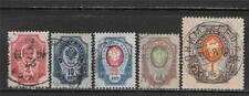 RUSSIA 1889 IMPERIAL EAGLE AND POST HORNS WITH THUNDERBOLT SC # 41-45 USED