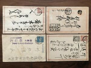 4 X JAPAN OLD POSTCARD TOKYO COLLECTION LOT !!