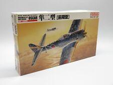 Fine Molds FB-02 2400 1/48 Ki-43-IIa 'Oscar'