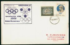 Mayfairstamps Greece 1968 Mexico Olympics Grenoble Commemorative Cover wwp895