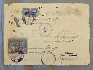 LIBYA , Old Documents with  Revenue Stamps , 30 lira stamps