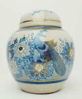 Lovely Teal Blue & Gold Pheasant/Peacock Floral Ginger Jar - Made in Japan