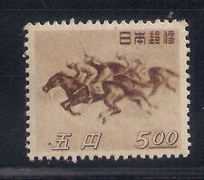 Japan  1948  Sc # 412  Sports  MLH   (44689)