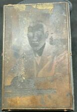 Vintage Copper Printing Block of Author Ridgwell Cullum & 3 other Gentlemen