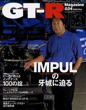 [BOOK] GT-R magazine 034 IMPUL Kazuyoshi Hoshino Nissan Skyline R34 Calsonic