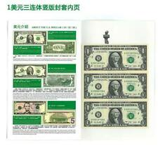 USA UNCUT 3x ONE DOLLAR US$1 banknote with folder (UNC), #1