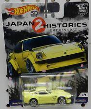 NISSAN FAIRLADY 240 Z 3 YELLOW CAR CULTURE JAPAN 2 HISTORICS HW HOT WHEELS