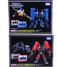 Takara Transformers Sonic Tape MP15 MP16 Rumbling Machine Dog Puzzle Raybird2PCS