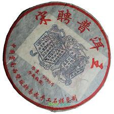 1998yrs Songpin Pu'er Puerh King Menghai Aged Pu erh Tea Cake 357g ON SALE