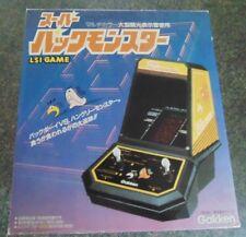 Super Juego De Mesa Portátil Puck Monster Gakken 1980 nuevo viejo Stock En Caja