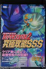 Capcom Japan Exclusive Mega Man Battle Network Tin Badge 12 Set #2 Rockman EXE