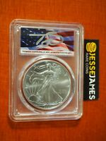 2021 (P) SILVER EAGLE PCGS MS70 FLAG CLEVELAND EMERGENCY STRUCK AT PHILADELPHIA