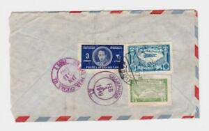 Afghanistan Sc#332,#C2,#322A-KABOUL 22/1/49-AIR MAIL to USA-minor wear