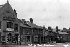 afk-52 College Road, Cheshunt, London. Photo