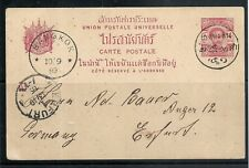 SIAM/    POSTAL STATIONERY  SEND FROM BANG PA IN TO GERMANY NATIVE POSTMARK
