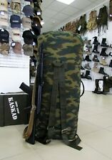 Original Russian Army Large Duffle Travel Bag for Special Force. Flora Camo. NEW