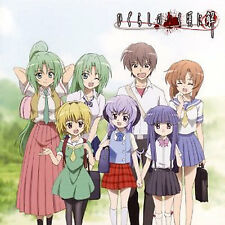 Higurashi no Naku Koro ni TV ANIME SOUNDTRACK CD JAPAN  7