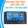 24V 12V Auto Solar Panel Battery Charge Controller 30A 20A 10A PWM LCD Display