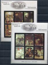 Malediven Maldive 2001 Rijksmuseum Gemälde Paintings Kunst Art 3719-3742 MNH