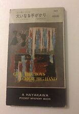 L35> Give the boys a great big hand - A Hayakawa pocket mistery book -