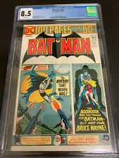 BATMAN #261 * CGC 8.5 * (DC, 1975)  100 PAGE GIANT!!  CARDY COVER!!  MUST-SEE!!