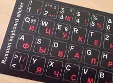 RUSSIAN ENGLISH KEYBOARD STICKERS NON TRANSPARENT Red White letters any keyboard
